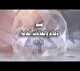 برنامج براءة اختراع ح 3 د صادق جعفر هندسة الطب الحياتي
